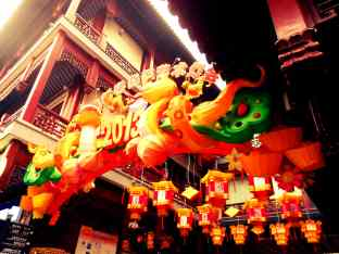 Celebrating the Chinese New Year at the Yuyuan Gardens in Shanghai