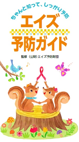 Cutest health promotion ever, right? So kawaii! Click for more.